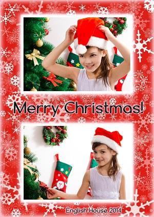 christmas_card_f2_6_7_300